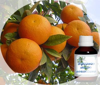 Апельсиновое масло - польза оранжевого настроения