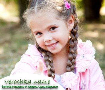 Как фотографировать детей - советы