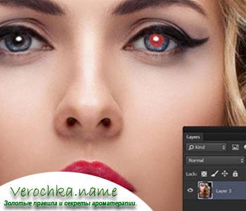 Как убрать эффект красных глаз – рекомендации