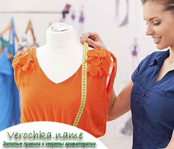Как уменьшить размер одежды в домашних условиях