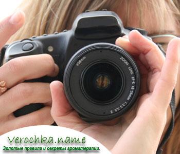 Предметы фотографа – что должно быть