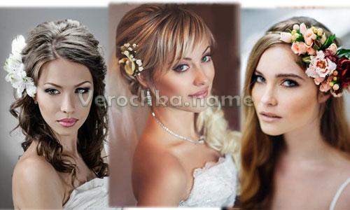 Свадебные прически - цветы в волосах